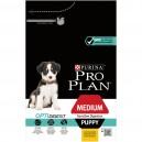 Purina Pro Plan Medium Puppy Digestion, pienso para perros cachorros