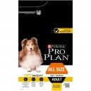 Purina Pro Plan All Sixe Adult Sterilised Original, pienso para perros